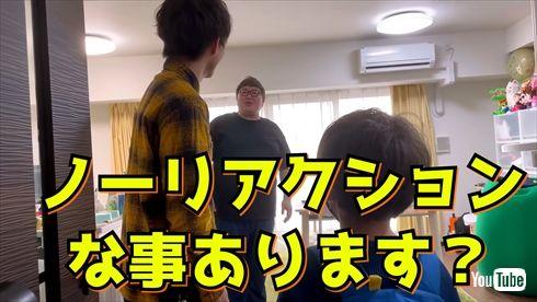 中尾明慶 息子 YouTube 親子 インスタ デカキン