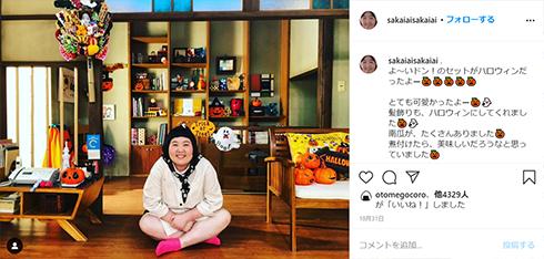 吉本 新喜劇 座長 酒井藍 禰豆子 コスプレ 鬼滅の刃 炭治郎 Instagram インスタ