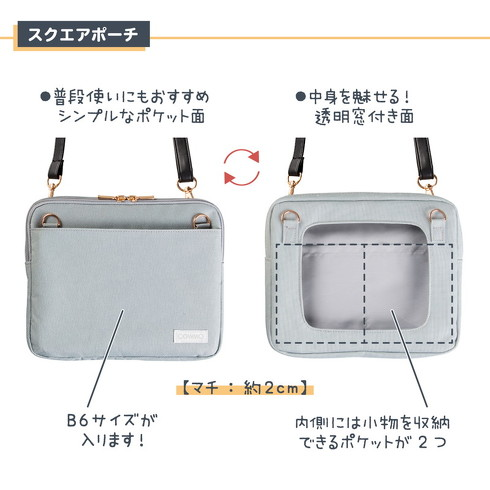 カウモ財布ショルダーplus