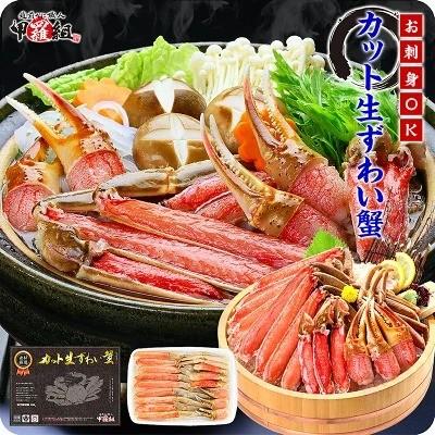 福井県敦賀市 ずわい蟹