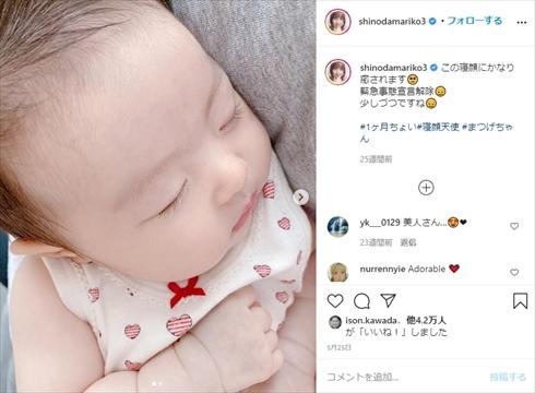 篠田麻里子 娘 めいちゃん ハーフバースデー 夫 インスタ AKB48 YouTube