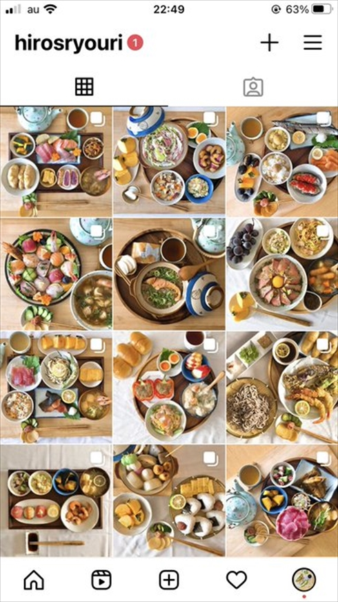 料理 Instagram インスタ