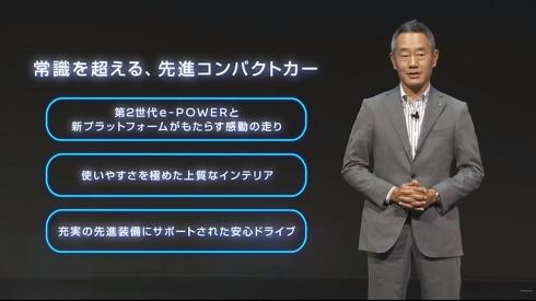 日産 ノート e-POWER