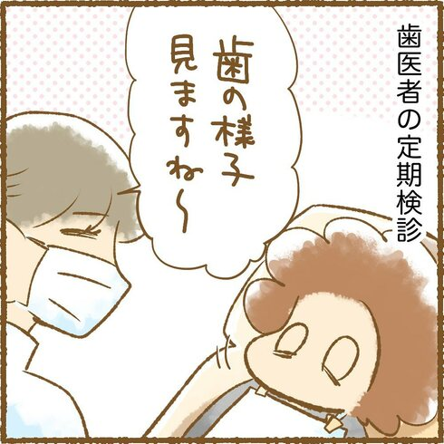 万年口内炎02