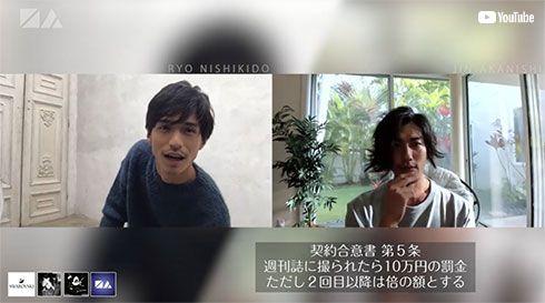 錦戸 亮 週刊 誌 「錦戸亮」脱退報道の真相、芸能マスコミが書かない極めてシンプルな...
