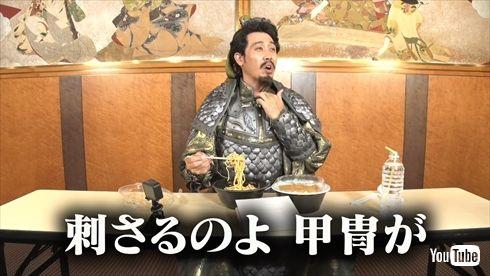 新解釈・三國志 映画 劉備 大泉洋 YouTube 劉Tube