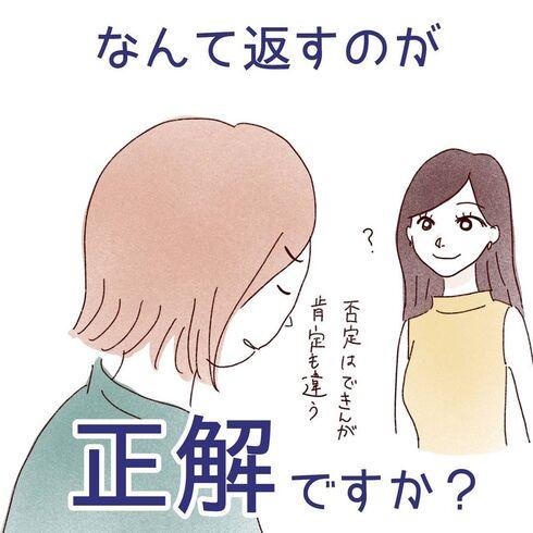 福岡出身です に対して困る一言10
