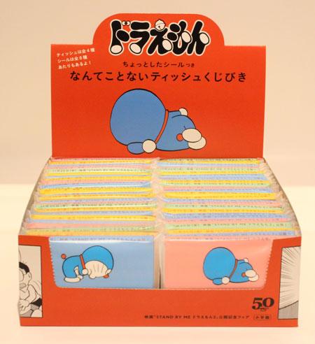 ドラえもん 50周年 コミックス 関連本 発行部数 1年間 500万部突破