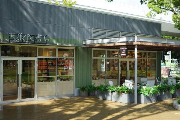 天狼院書店内 元彼が好きだったバターチキンカレー ハンバーガーチャン 川代紗生