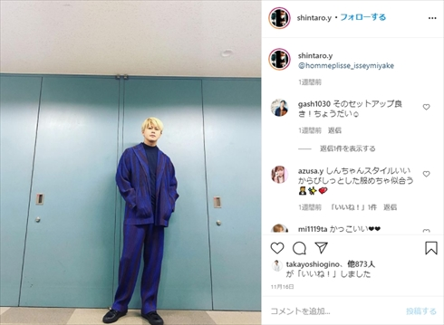 山田優 銀髪 ショート 髪型 ヘアスタイル イメチェン インスタ