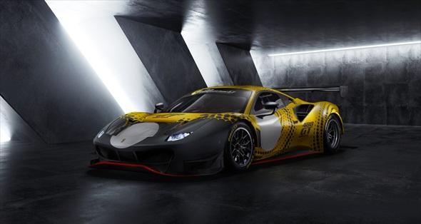 フェラーリ「488GT モディフィカータ」(写真:フェラーリ、以下同)