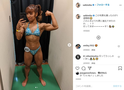才木玲佳 筋肉アイドル ゴールドジム ウーマンズフィジーク マッスルゲート 2位 準優勝