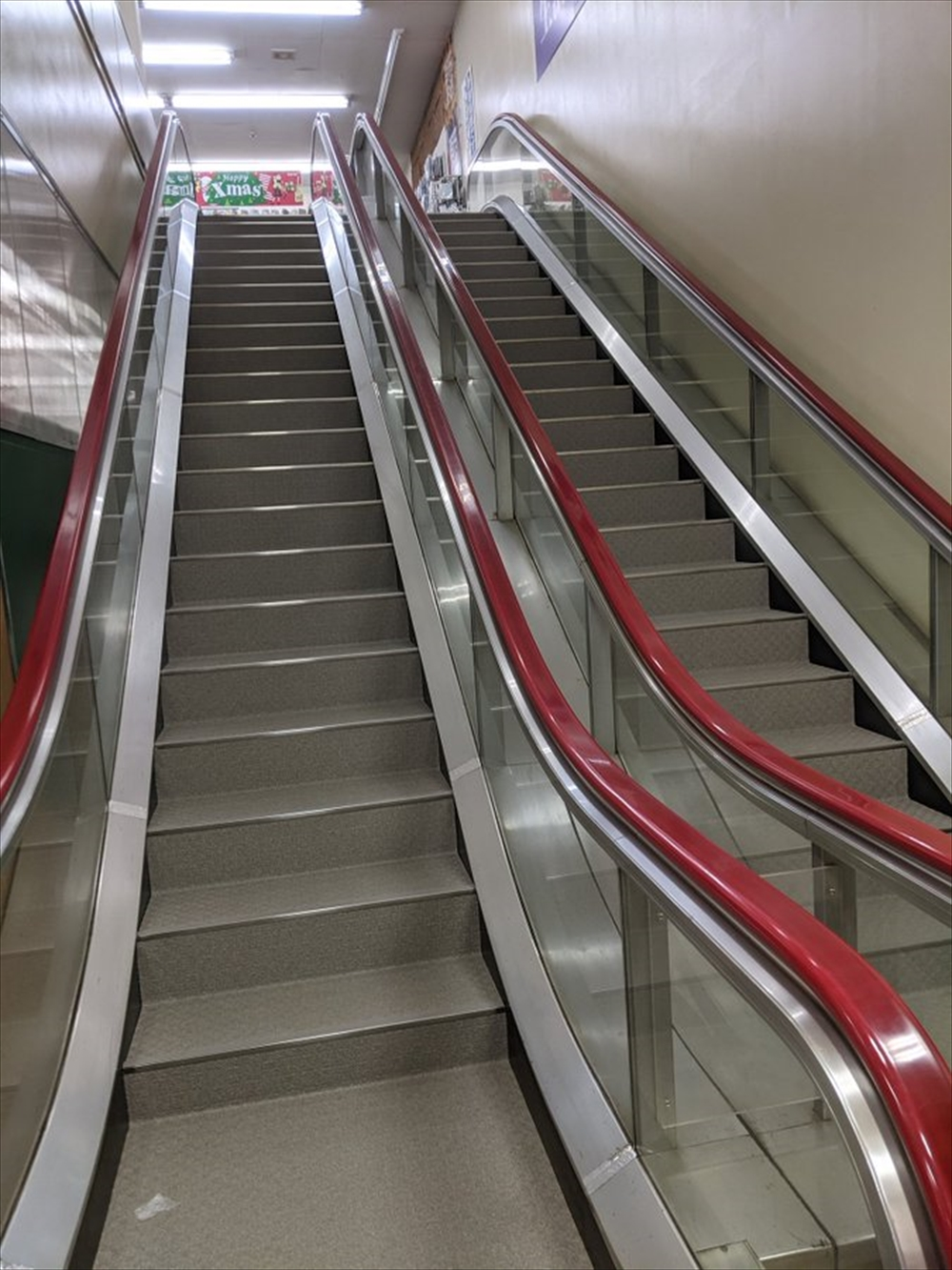 を のぼる 漢字 階段