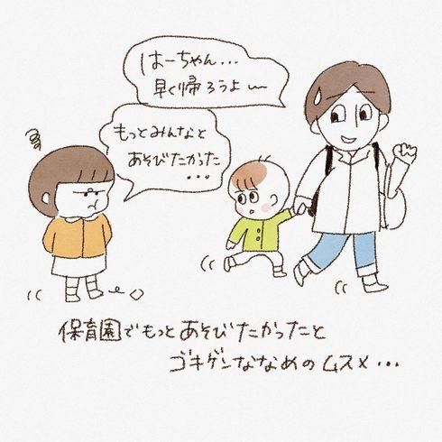 きょうだい愛01