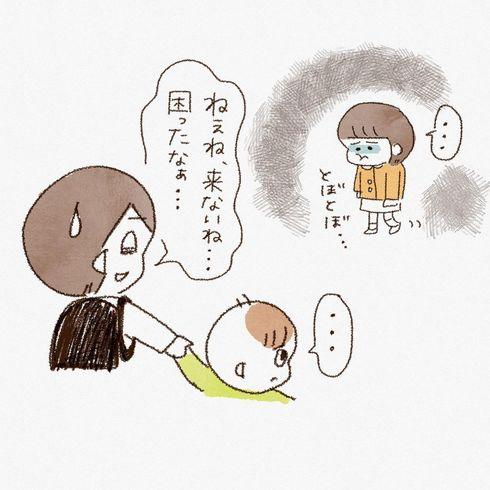 きょうだい愛02