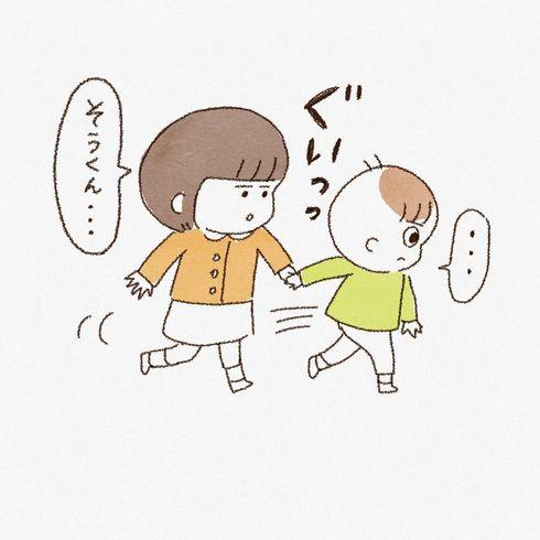 きょうだい愛05