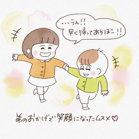 きょうだい愛07
