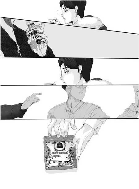 漫画 常連さんは眉で語る 奥村ちひ 喫茶店 常連さん 眉で会話