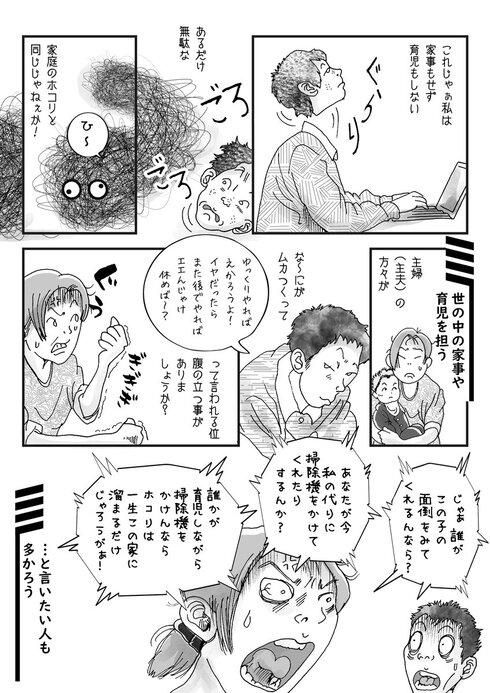 日々感謝02
