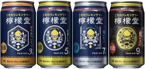 檸檬堂 4種類飲みくらべセット 350ml×20本