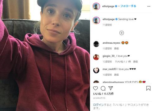 エリオット・ペイジ トランスジェンダー LGBTQ+ ゲイケーション エマ・ポートナー Instagram