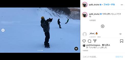 野村周平 犬ぞり スノボー 愛犬 広瀬すず スヌープ スノーボード 腕前 留学 ボーダーコリー インスタ Instagram