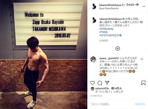 西川貴教 T.M.Revolution アンチ 筋肉 ボディビル トレーニング BBJ 日本大会 BEST BODY JAPAN 滋賀大会 マッチョ