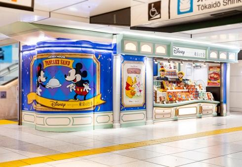 ディズニー ファンタジア/東京ばな奈「見ぃつけたっ」