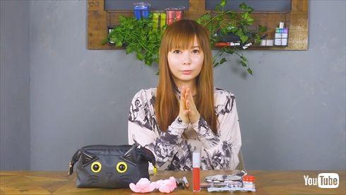 中川翔子 しょこたん すっぴん 地雷メイク YouTube