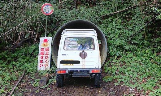 トンネル ジムニー Googleマップ ナビ 酷道