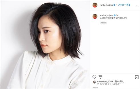 小島瑠璃子 こじるり ヘアドネーション 髪形 ヘアスタイル インスタ ツイッター
