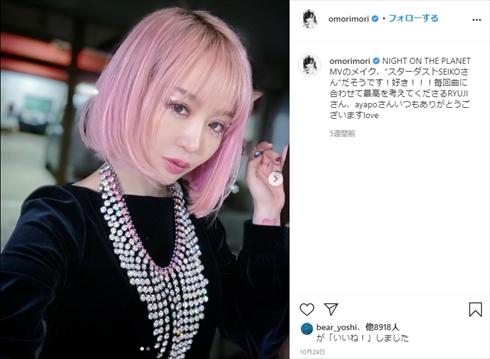 大森靖子 ZOC 青柳カヲル イラストレーター 死去