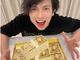"""アレク、妻・川崎希から""""札束ケーキ""""のプレゼント 自身の肖像入りに「偉くなったみたい」とご満悦"""