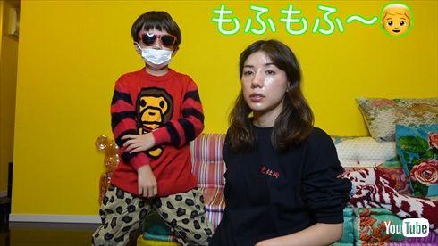 仲里依紗 息子 トカゲくん ファッション YouTube