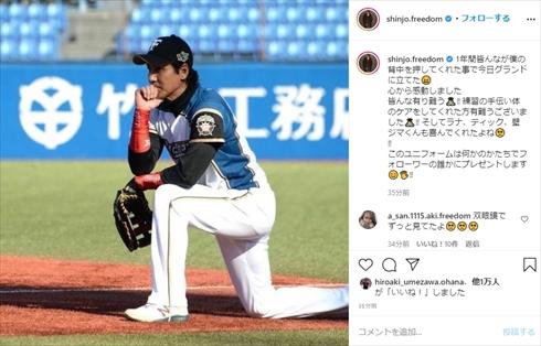 2019 放送 トライアウト