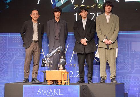 吉沢亮 AWAKE 映画