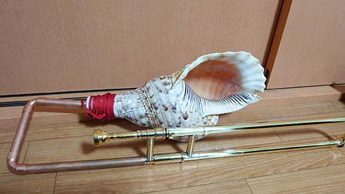 スライド法螺貝