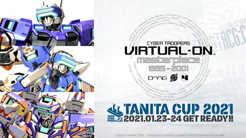 TANITA CUP