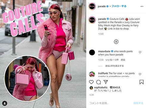 マドンナ 長女 娘 Juicy Couture 下着 モデル ローデス・レオン ローラ・レオン ジューシークチュール Parade Instagram