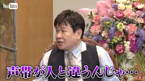 山寺宏一 三ツ矢雄二 関智一 フラッシュキャラ変 加持リョウジ 響良牙 YouTube