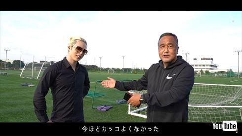 ROLAND 帝京高校 サッカー部 監督 YouTube 廣瀬龍 清瀬内山運動公園 サッカー場