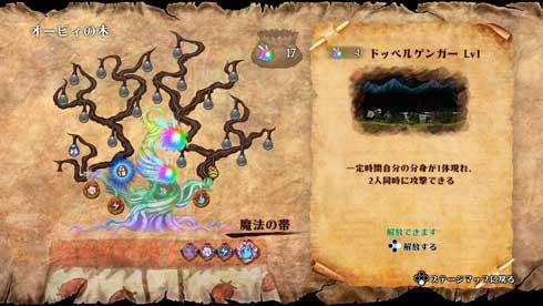 魔界村 シリーズ 最新作 帰ってきた 魔界村 Nintendo Switch カプコン