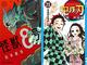 12月4日〜11日のねとらぼ人気漫画ランキングTOP10 1位は怪獣漫画の『怪獣8号』
