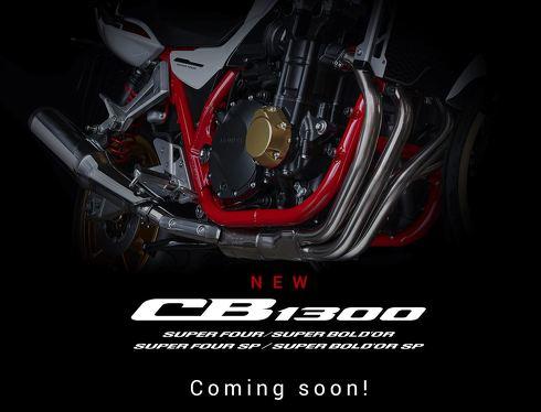 CB1300 新型 ホンダ