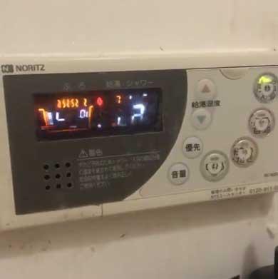 かつてないレベルの盛り上がり 給湯器 リモコン 液晶 バグ 故障