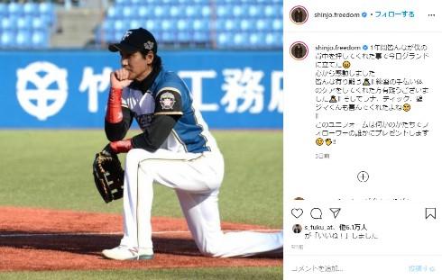 新庄剛志 トライアウト 現役復帰 野球