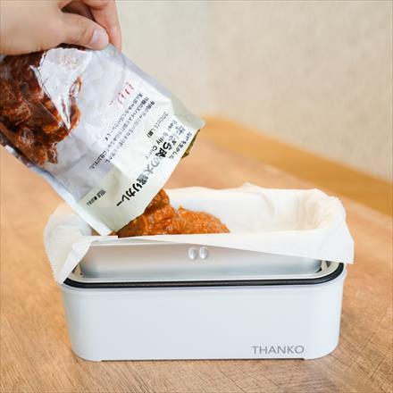 炊飯弁当箱
