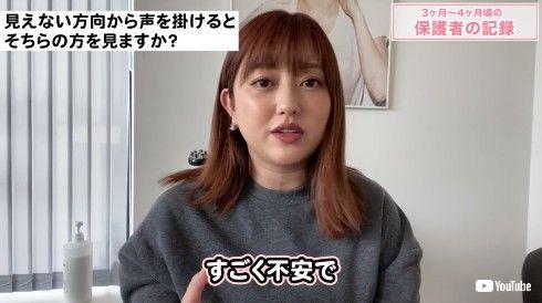 菊地亜美 出産 娘 こあみ 長女