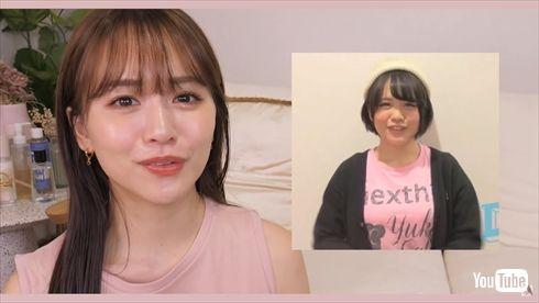 ゆうこす 菅本裕子 モテクリエイター YouTube HKT48 ダイエット ビフォーアフター