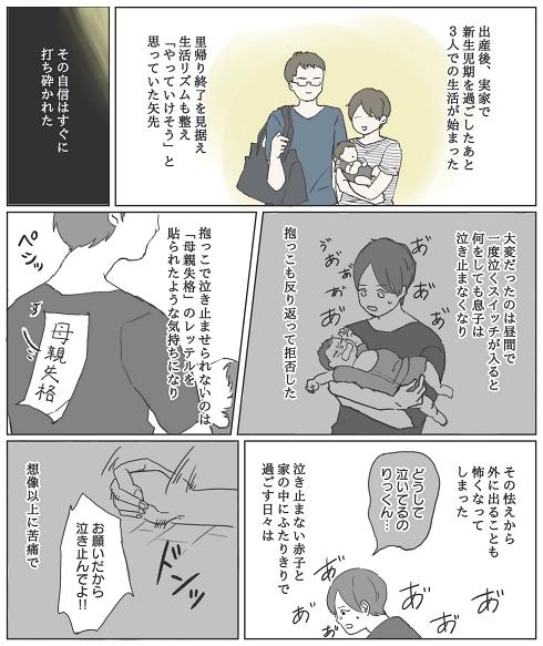 泣き ない 赤ちゃん 止ま 赤ちゃんが泣き止まない理由は?泣き続けるときの対処法は?